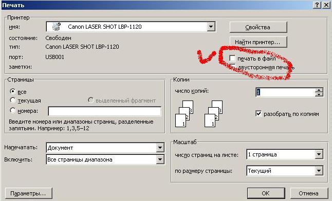 Бесплатные видео принтер не печатает веб страницы